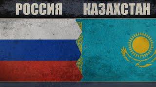 Россия vs Казахстан - Рейтинг военной мощи 2018