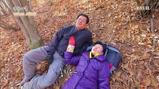 한국기행 - Korea travel_겨울이면 고립무원 5부 동동(冬冬) 오지구려_#001 thumbnail