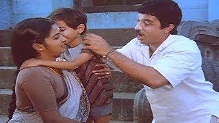 Swathi Muthyam Movie || Chinnari Ponnari Video Song || Kamal Hassan, Radhika