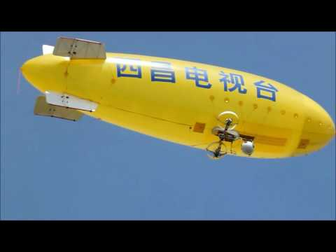 9m/30ft aerial video/photography rc blimp by china Nanchang TV
