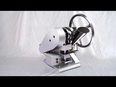 Single Punch Powder press into tablet machine 5T pressing for Kazakhstan customers 出口哈薩克斯坦台式壓片機
