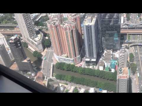 Tallest Skyscraper Observation Deck: Diwang Building (地王大厦) in Shenzhen