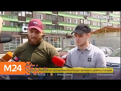 Друзья спецназовца, которого убили в Подмосковье, рассказали подробности происшествия - Москва 24