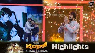 Pailwaan Audio Launch Highlights   Pailwaan Movie   Kiccha Sudeep   Puneeth Rajkumar  Akanksha Singh