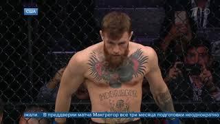 Хабиб Нурмагомедов попросил извинения за свое поведение после боя