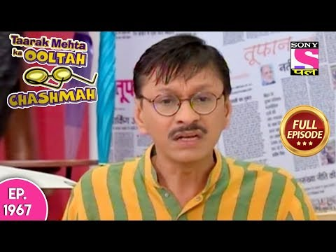Taarak Mehta Ka Ooltah Chashmah - Full Episode 1967 - 20th April, 2019 thumbnail