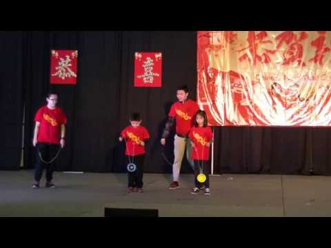 2018 Chinese New Year Culture Fair-Year of the Dog-Portland Chinese School Yoyo Team