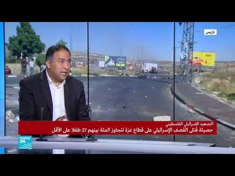 إسرائيل - غزة: بين تركيا وقطر ومصر.. من ينجح في الوساطة؟  - نشر قبل 57 دقيقة