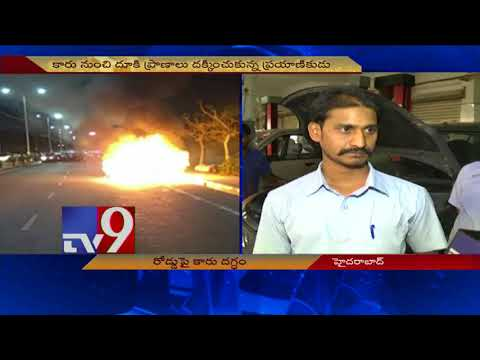 Car burns due to excess heat || Expert tips for safety - TV9