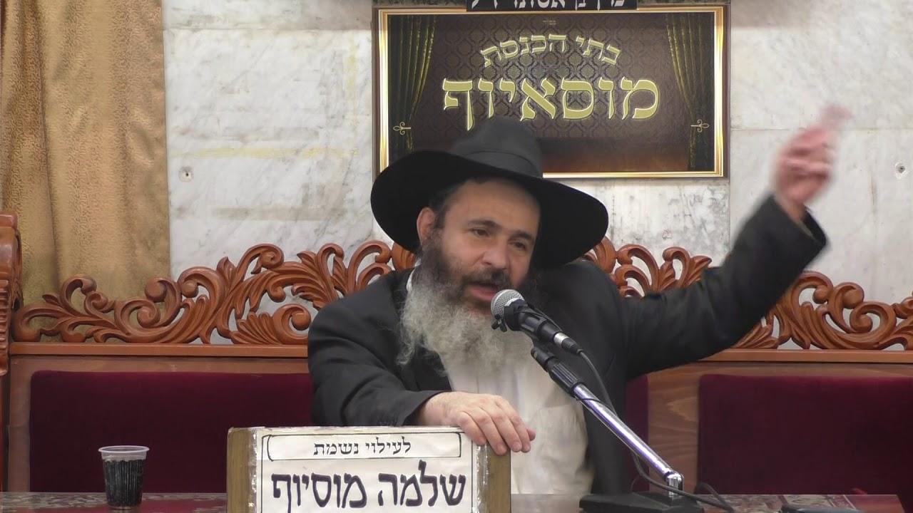 הרב אבנר אליסון דיני תפילה וחזרה