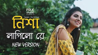Nisha Lagilo Re - New Version | Hason Raja | Sampan - Folk Band | Folk Studio | Bangla New Song 2019