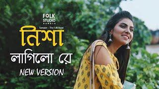 Download lagu Nisha Lagilo Re - New Version | Hason Raja | Sampan - Folk Band | Folk Studio | Bangla New Song 2019