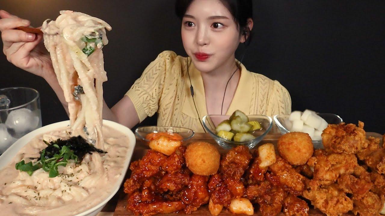 SUB)꾸덕짭짤 명란크림우동에 노랑통닭 3종세트 먹방!🍗 양념 깐풍 후라이드 치킨 리얼사운드 Cream Udon & Chicken Mukbang Asmr