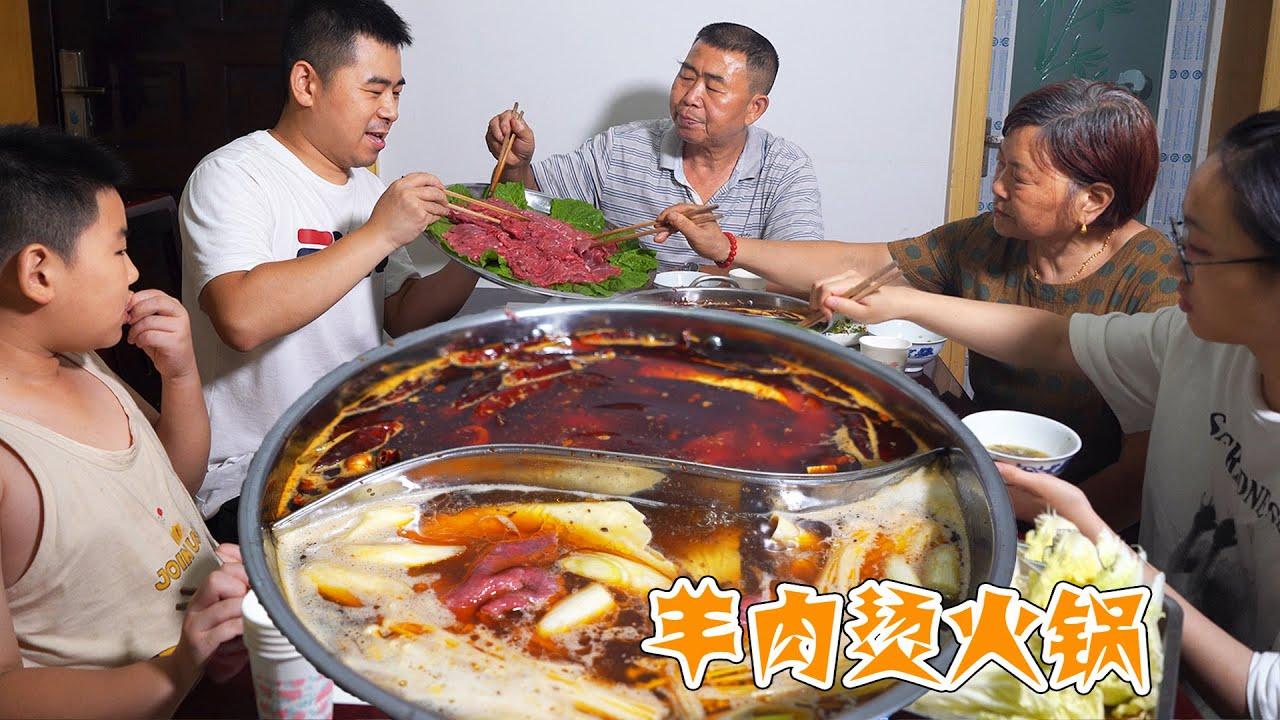 【超小厨】5斤羊腿肉花式吃,麻辣火锅+羊肉小酥肉,夏天吹着空调吃火锅,安逸!