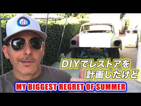 My Biggest Regret of Summer! Emotional Reflection on my Chevy Bel Air Project Steve's POV