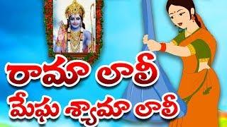 Telugu Rhymes  - Aadudam Padudam Rhymes for Kids