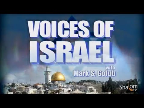 Voices of Israel: Tour Karnei Shomron