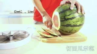 Kitchen Fruit Melon Cantaloupe Divider Watermelon Stainless Cutter Slicer Tool