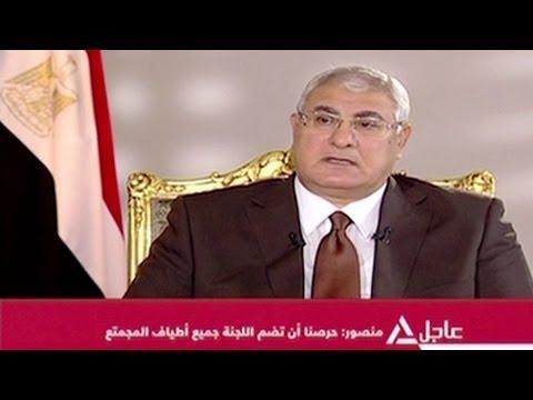 Primera entrevista a Mansour
