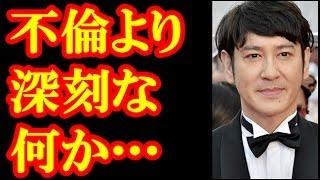 チャンネル登録是非お願いします♪ ⇒ ココリコ田中直樹離婚が不自然 . チ...