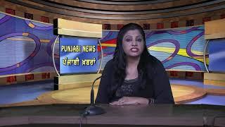 JHANJAR TV NEWS FROM PUNJAB LUDHIANA DUSSERA CELEBRATION IN JUNIOR WORLD S PLAYWAY AND PRIMARY SCHOO