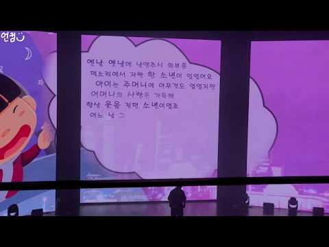 [S20 Ultra] CHANGMO (창모) - 빌었어 @ CHANGMO 별 될 시간 LIVE IN SEOUL 2020