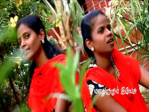 Pudhu Udhayam - Tamil Christian Song