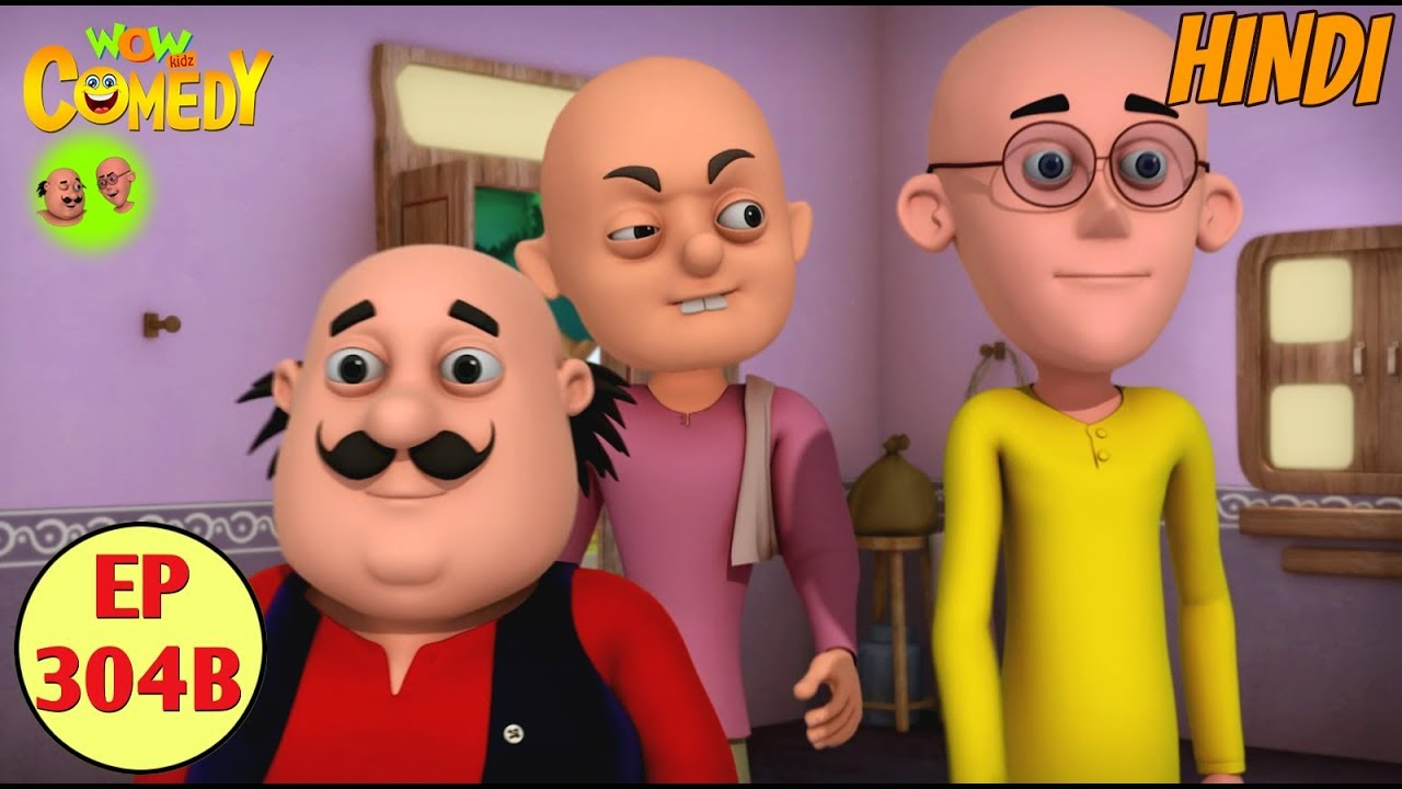 Motu Patlu | Cartoon in Hindi | 3D Animated Cartoon Series for Kids | Chalaak Naukar