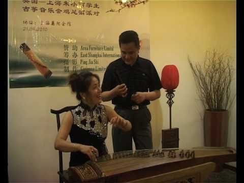 Zhu xiaomeng guzheng students cocktail party at Sh...