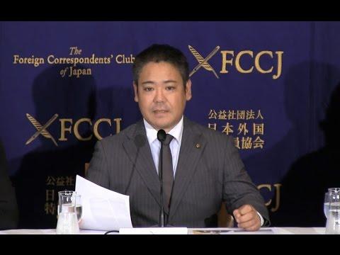 "Yasutaka Gibo: ""Are Okinawans an Indigenous People?"""