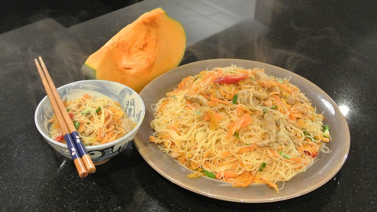 How to make stir fried pumpkin with rice noodles 金瓜炒米粉 ...