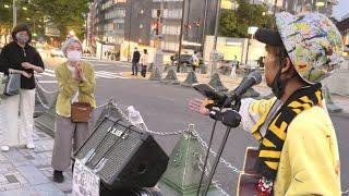 おばあちゃんへ贈る感動の路上ライブ【日本一周】#東京