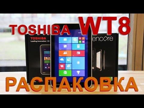 Toshiba Encore WT8 обзор и комплект планшета на windows