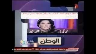 اسلام سليماني يهاجم  الفنانة احلام واحلام تهاجم منتخب الجزائر