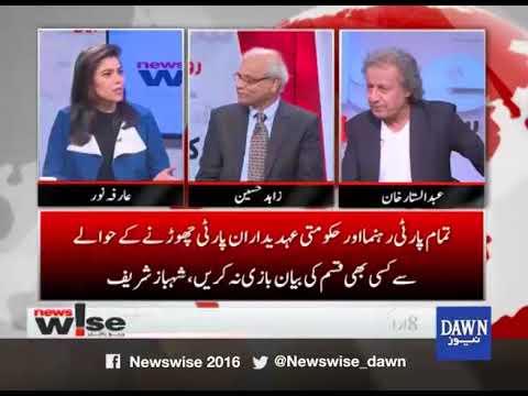 Newswise - 10 April, 2018 - Dawn News