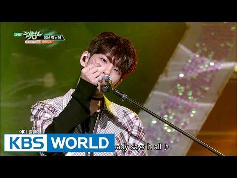 DAY6 - I'm Serious | 데이식스 - 장난 아닌데 [Music Bank / 2017.04.14]