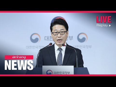 ARIRANG NEWS [FULL]: S. Korea, Japan to resume talks next month on export controls