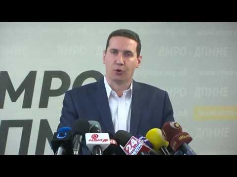 Прес-конференција на ВМРО ДПМНЕ