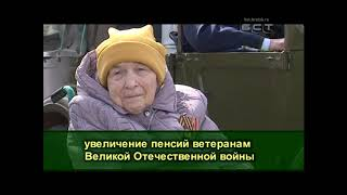 В Государственной Думе Андрей Чернышёв об ипотечных каникулах и социальных выплатах