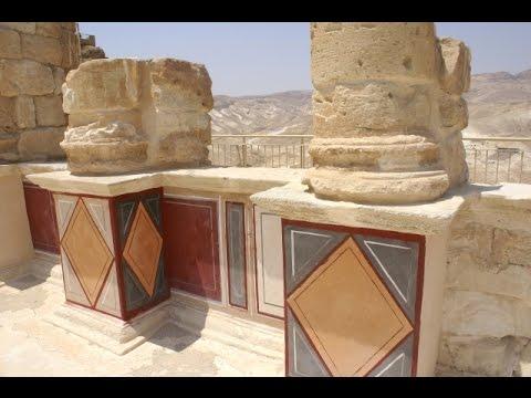Masada - Izrael - Israel - מצדה - Pałac Heroda - Herod's Palace - Dead Sea