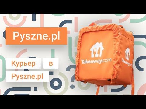 Работа в Pyszne.pl