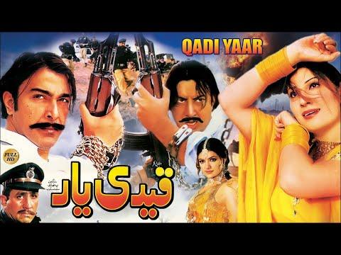 QAIDI YAAR (2006) - SHAAN, SAIMA, BABAR ALI, SHAFQAT CHEEMA - OFFICIAL FULL MOVIE