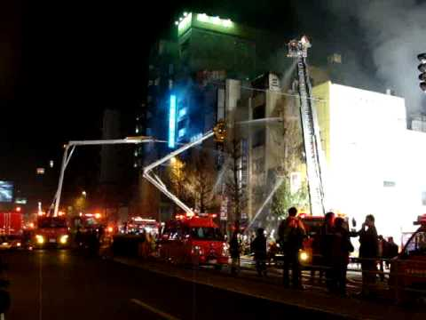 TOKYO FIRE DEPT ACTION 30/12/2009