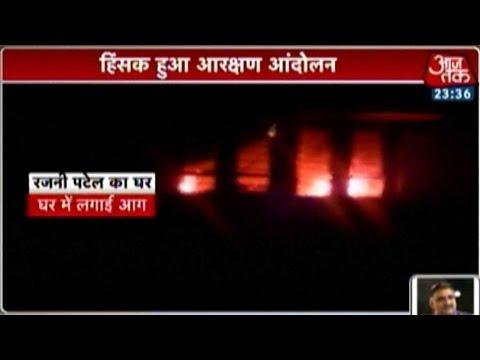 Gujarat Home Minister Rajni Patel's House Torched