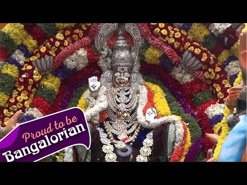 Bangalore Makar Sankranti (Pongal) - Miracles of Annamma Devi Temple Fair
