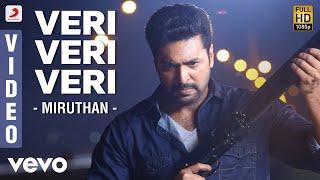 Miruthan - Veri Veri Veri Video | Jayam Ravi, Lakshmi Menon | D. Imman