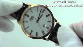 видео Часы Cover (Ковер) от официального дилера. Продажа наручных часов Ковер по низкой стоимости