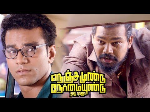 Latest Tamil Movie
