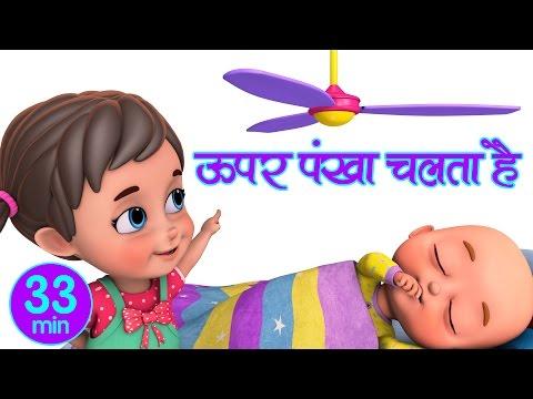 Upar pankha chalta hai Hindi Rhymes  - Part 2   Hindi Nursery Rhymes Compilation from Jugnu Kids