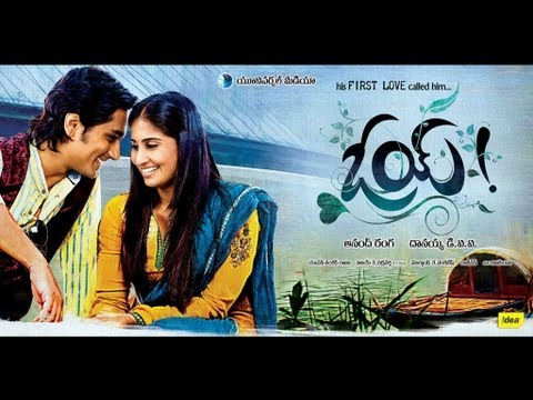 Oye Songs With Lyrics - Oy Oy Song - Siddharth, Shamili